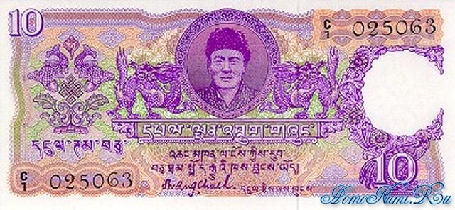 http://homonumi.ru/pic/n/Bhutan/P-3-f.jpg