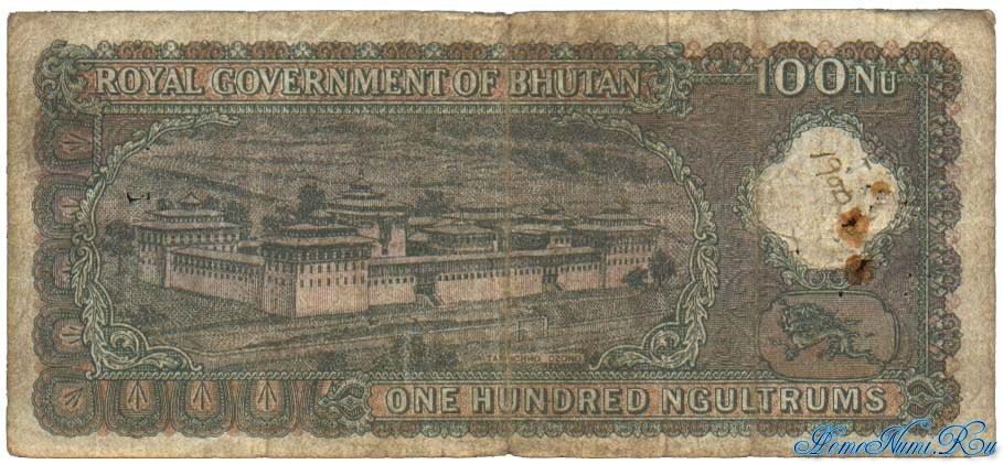 http://homonumi.ru/pic/n/Bhutan/P-4-b.jpg