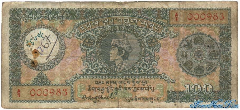 http://homonumi.ru/pic/n/Bhutan/P-4-f.jpg