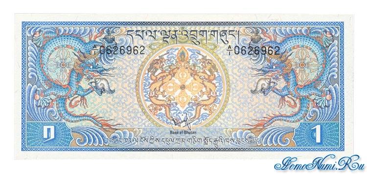 http://homonumi.ru/pic/n/Bhutan/P-5-f.jpg