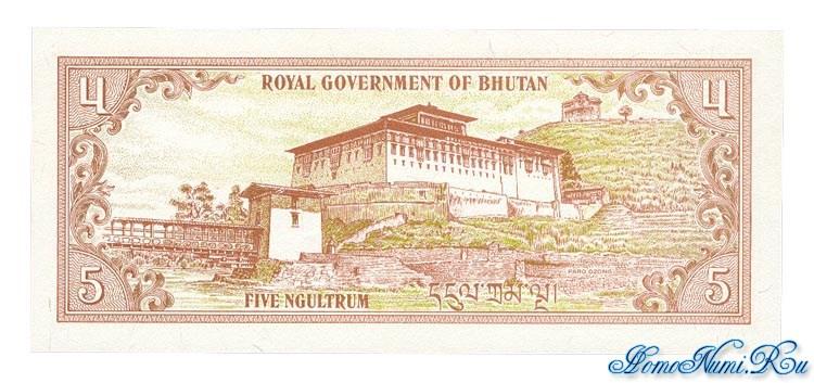 http://homonumi.ru/pic/n/Bhutan/P-7-b.jpg