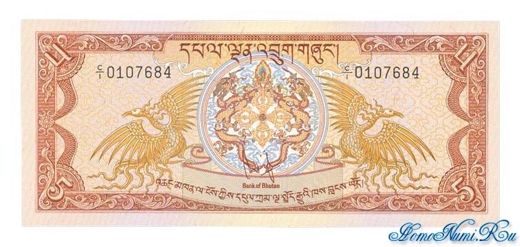 http://homonumi.ru/pic/n/Bhutan/P-7-f.jpg