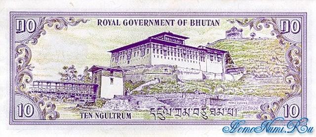 http://homonumi.ru/pic/n/Bhutan/P-8-b.jpg
