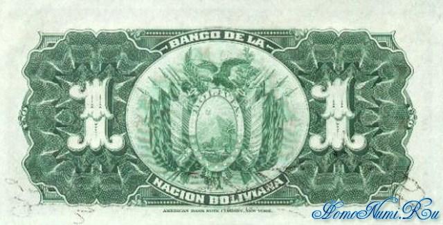 http://homonumi.ru/pic/n/Bolivia/P-102b-b.jpg