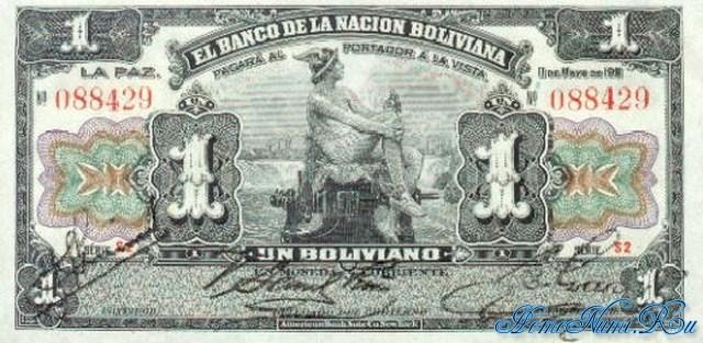 http://homonumi.ru/pic/n/Bolivia/P-102b-f.jpg