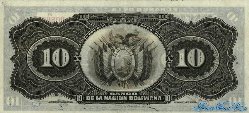 http://homonumi.ru/pic/n/Bolivia/P-107b-b.jpg