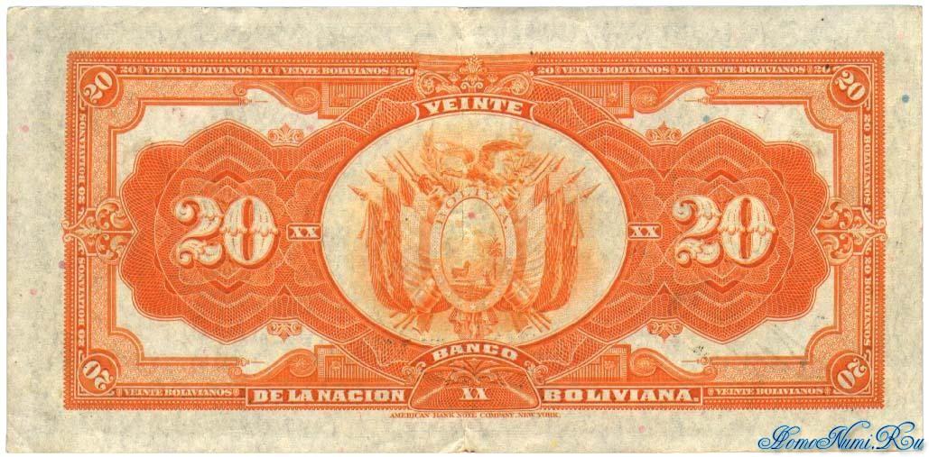 http://homonumi.ru/pic/n/Bolivia/P-109A-b.jpg