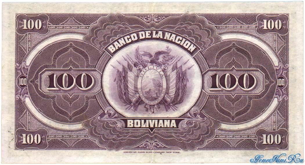 http://homonumi.ru/pic/n/Bolivia/P-111-b.jpg