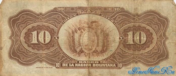 http://homonumi.ru/pic/n/Bolivia/P-114-b.jpg