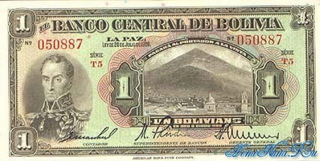 http://homonumi.ru/pic/n/Bolivia/P-118-f.jpg