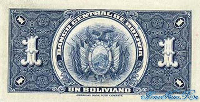 http://homonumi.ru/pic/n/Bolivia/P-119-b.jpg