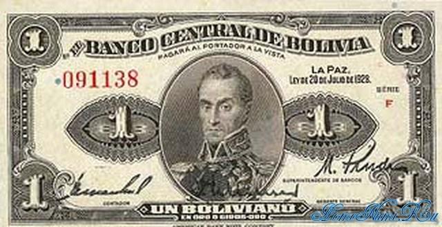 http://homonumi.ru/pic/n/Bolivia/P-119-f.jpg