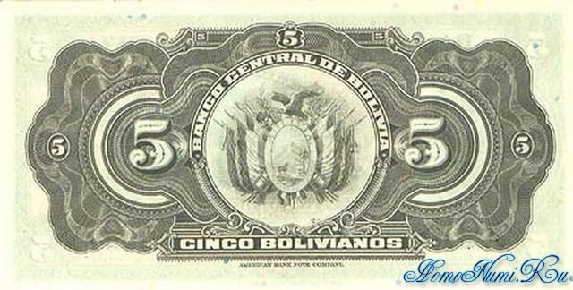 http://homonumi.ru/pic/n/Bolivia/P-120a-b.jpg
