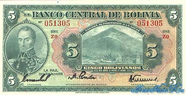http://homonumi.ru/pic/n/Bolivia/P-120a-f.jpg