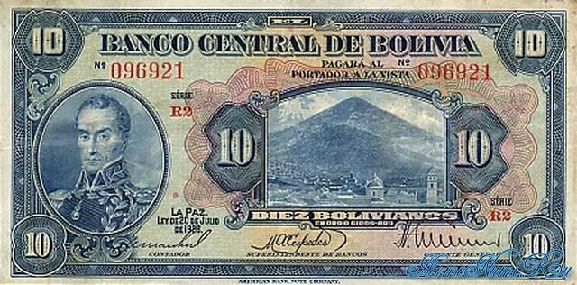 http://homonumi.ru/pic/n/Bolivia/P-121-f.jpg