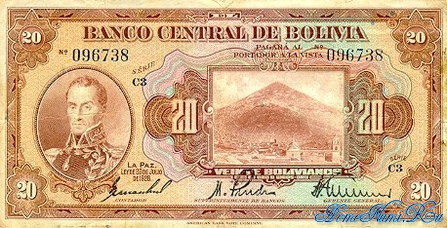 http://homonumi.ru/pic/n/Bolivia/P-122-f.jpg