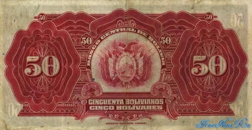 http://homonumi.ru/pic/n/Bolivia/P-123-b.jpg