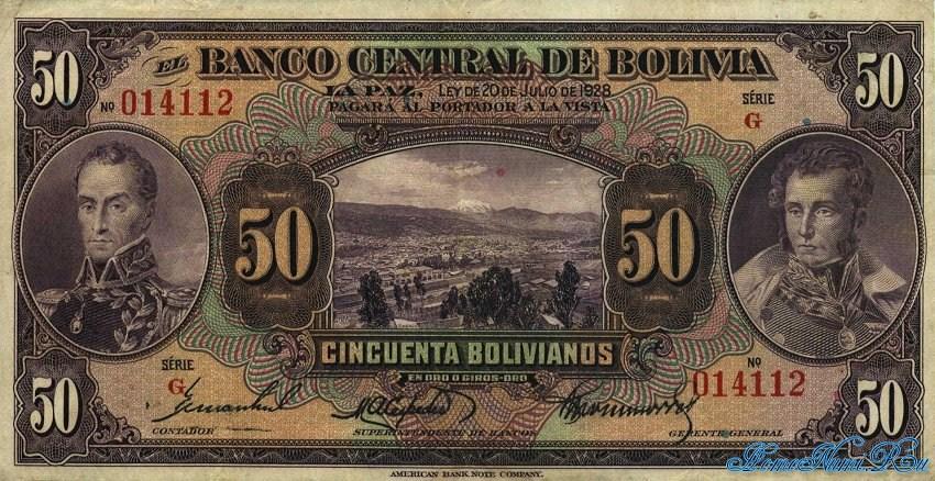 http://homonumi.ru/pic/n/Bolivia/P-123-f.jpg