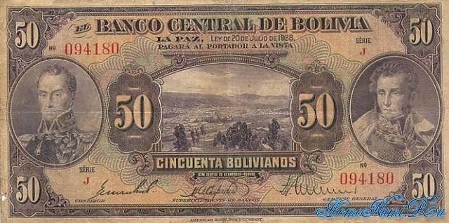 http://homonumi.ru/pic/n/Bolivia/P-124-f.jpg