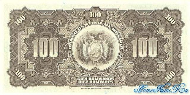 http://homonumi.ru/pic/n/Bolivia/P-125-b.jpg