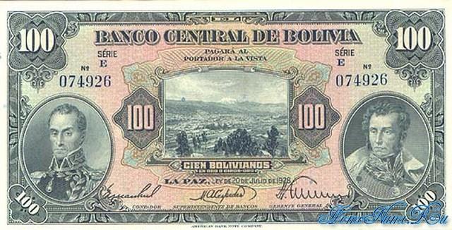 http://homonumi.ru/pic/n/Bolivia/P-125-f.jpg