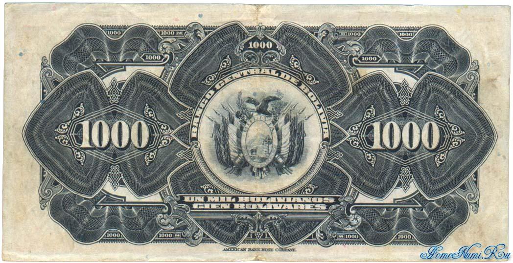 http://homonumi.ru/pic/n/Bolivia/P-127b-b.jpg
