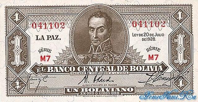 http://homonumi.ru/pic/n/Bolivia/P-128a-f.jpg