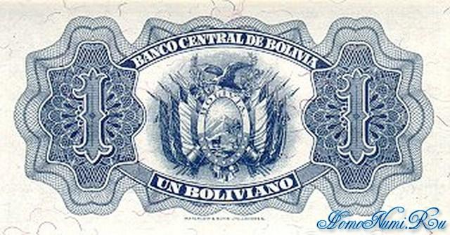http://homonumi.ru/pic/n/Bolivia/P-128c-b.jpg