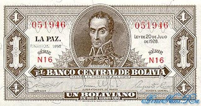http://homonumi.ru/pic/n/Bolivia/P-128c-f.jpg