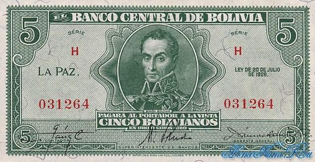 http://homonumi.ru/pic/n/Bolivia/P-129-f.jpg