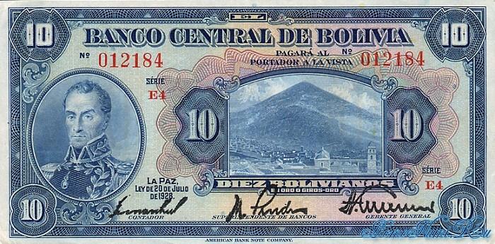http://homonumi.ru/pic/n/Bolivia/P-130-f.jpg