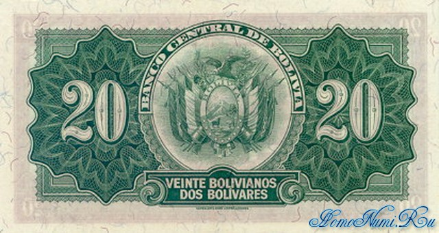 http://homonumi.ru/pic/n/Bolivia/P-131-b.jpg