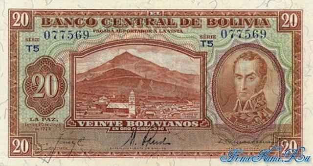 http://homonumi.ru/pic/n/Bolivia/P-131-f.jpg