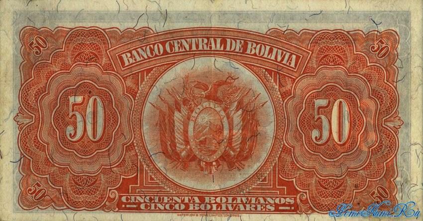 http://homonumi.ru/pic/n/Bolivia/P-132-b.jpg