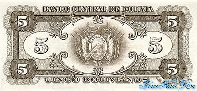 http://homonumi.ru/pic/n/Bolivia/P-138-b.jpg