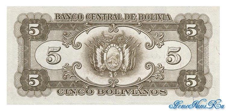 http://homonumi.ru/pic/n/Bolivia/P-138d-b.jpg