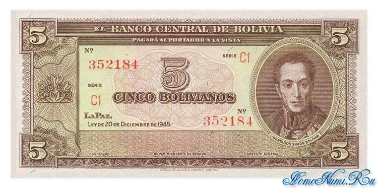 http://homonumi.ru/pic/n/Bolivia/P-138d-f.jpg