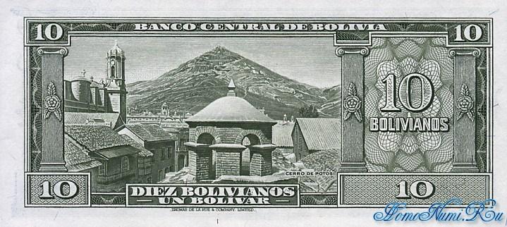 http://homonumi.ru/pic/n/Bolivia/P-139b-b.jpg