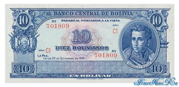 http://homonumi.ru/pic/n/Bolivia/P-139d-f.jpg