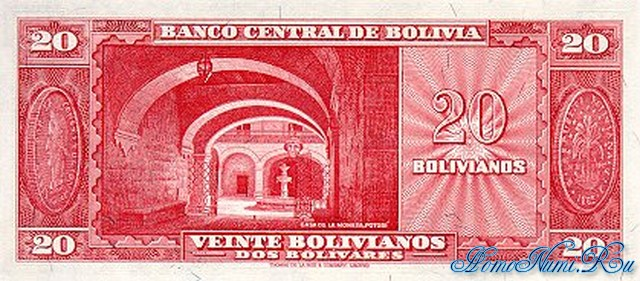 http://homonumi.ru/pic/n/Bolivia/P-140-b.jpg