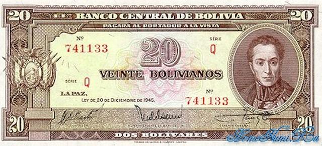 http://homonumi.ru/pic/n/Bolivia/P-140-f.jpg