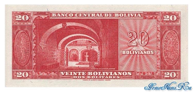 http://homonumi.ru/pic/n/Bolivia/P-140a-b.jpg