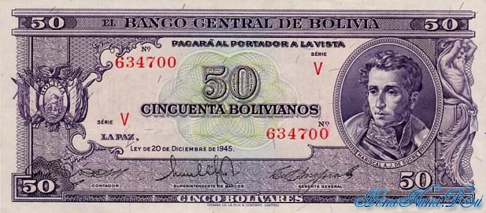 http://homonumi.ru/pic/n/Bolivia/P-141-f.jpg