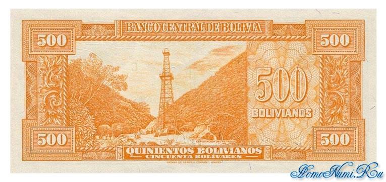 http://homonumi.ru/pic/n/Bolivia/P-143-b.jpg