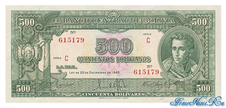 http://homonumi.ru/pic/n/Bolivia/P-143-f.jpg