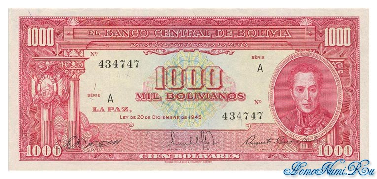 http://homonumi.ru/pic/n/Bolivia/P-144-f.jpg