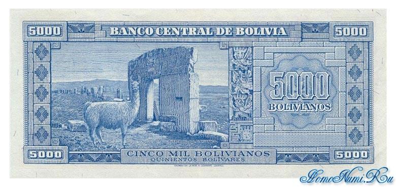 http://homonumi.ru/pic/n/Bolivia/P-145-b.jpg