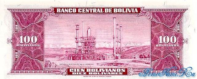 http://homonumi.ru/pic/n/Bolivia/P-147-b.jpg