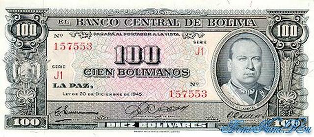 http://homonumi.ru/pic/n/Bolivia/P-147-f.jpg