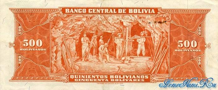 http://homonumi.ru/pic/n/Bolivia/P-148-b.jpg